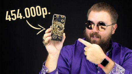 Распаковка iPhone XS Skeleton от Caviar за 454.000 руб...  - «Телефоны»
