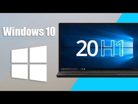 Windows 10 20H1, Windows Lite, HoloLens 2 – MSReview Дайджест #18  - «Windows»