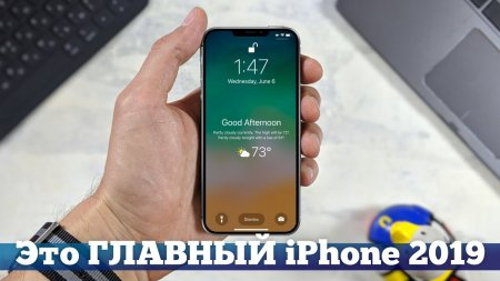 iPhone XE, а не SE 2 | Droider Show #436  - «Телефоны»