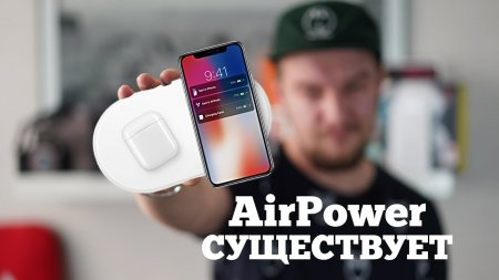 Почему Apple AirPower проиграл законам физики? | Droider Show #435  - «Телефоны»