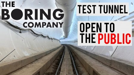 The Boring Company: Free Rides To The Public!  - «Телефоны»
