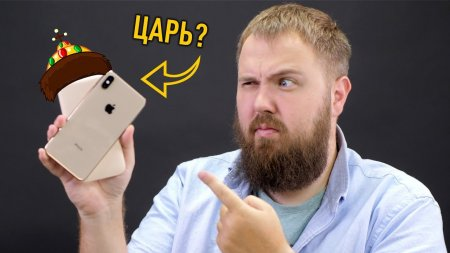Лучший Power Bank для iPhone?  - «Телефоны»