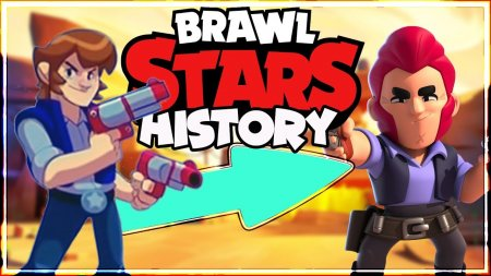 The History of Brawl Stars | From Pre-Beta to Global Release  - «Телефоны»