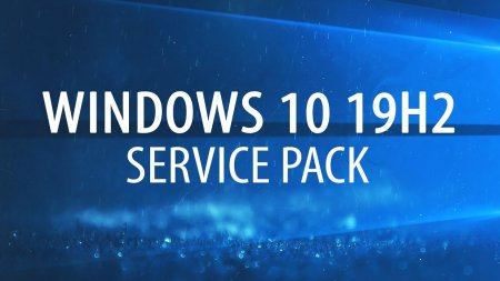 Windows 10 19H2 – Service Pack  - «Windows»